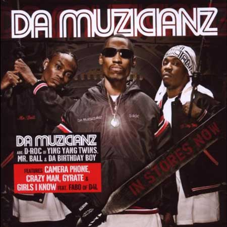 Da Muzicianz-Da Muzicianz